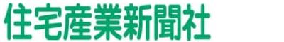 【住宅産業新聞】ユーザー版