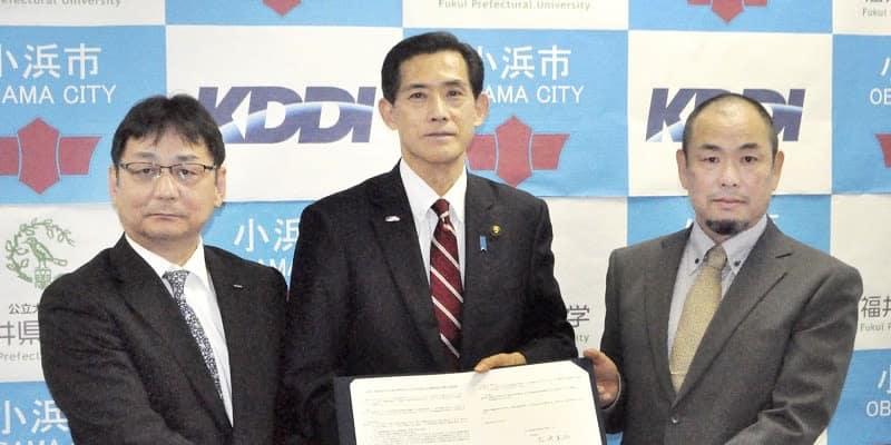 KDDIなど3者協定、養殖にAI - 福...