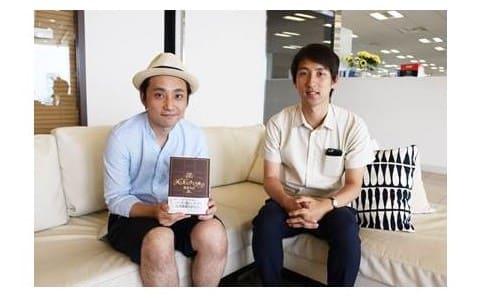 いきものがかり水野×朝井リョウ...