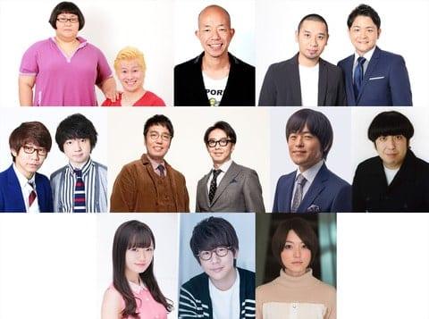 月2日スタートの新生放送番組「青春高校3年C組」の出演者たち=テレビ東京提供