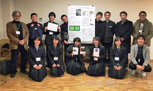 最優秀賞を受賞した市立太田高の生徒ら