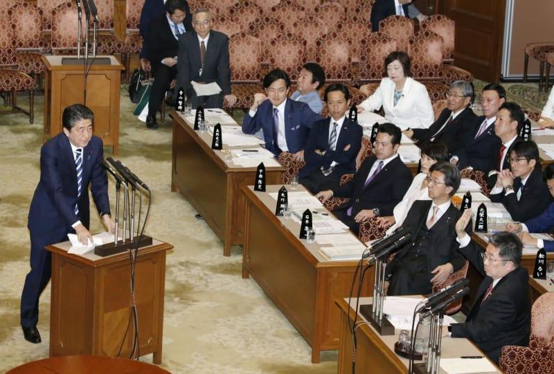 名前の記載は「首相夫人なので」 小池晃共産党参議院議院の質問に対して