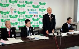 「丹波篠山市」に変更した場合の調査結果を公表する酒井隆明市長(右から2人目)ら市幹部=篠山市役所