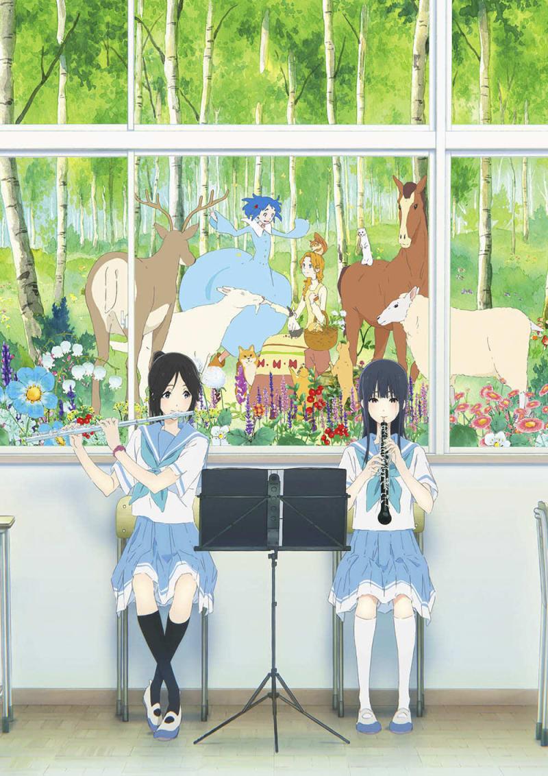 映画「リズと青い鳥」のポスター画像((C)武田綾乃・宝島社/『響け!』製作委員会)