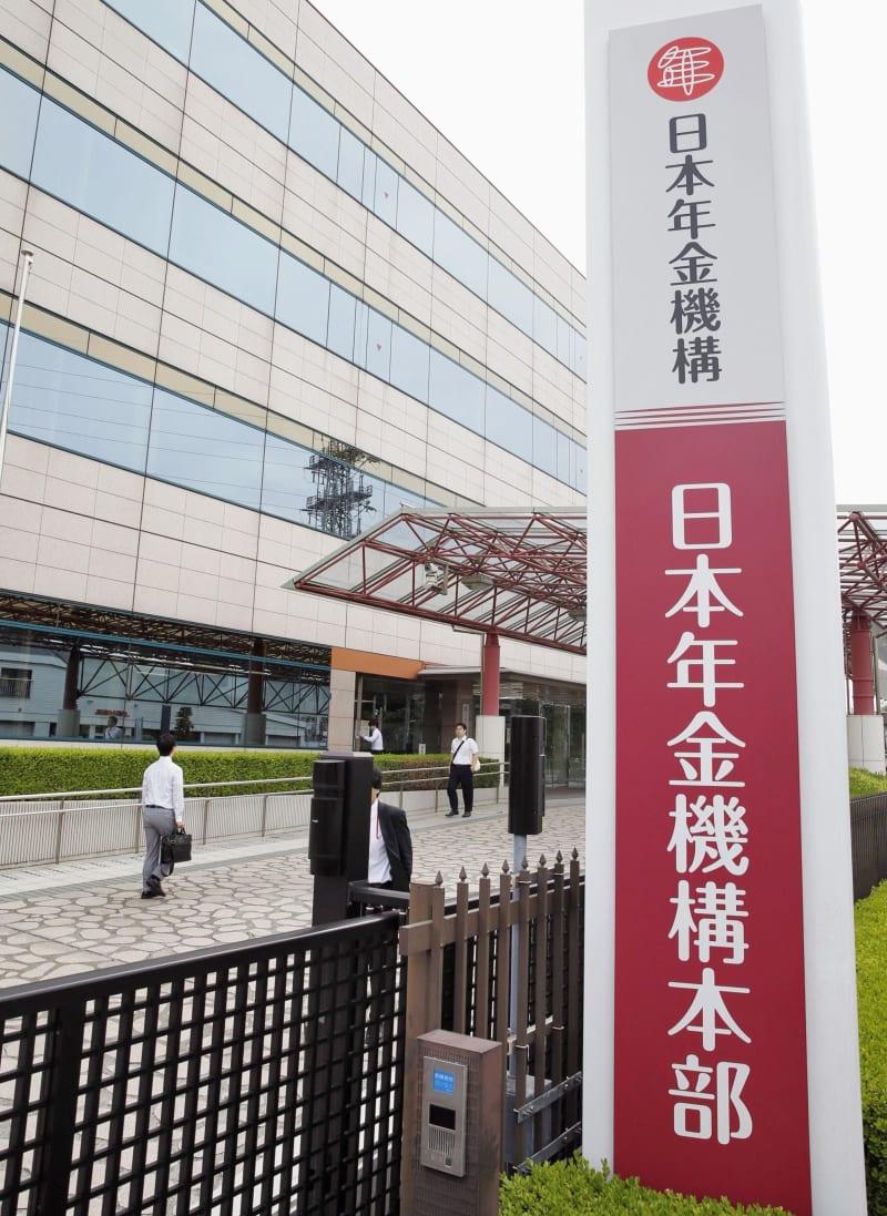 日本年金機構本部=2015年、東京都杉並区
