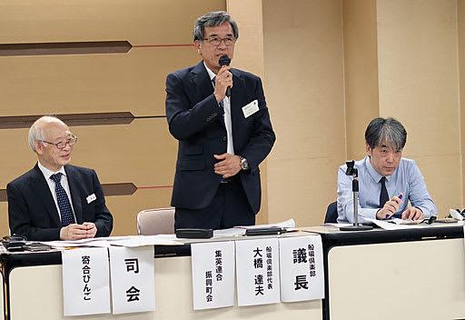 あいさつする大橋理事長(中央)と橋爪特別顧問(右)ら