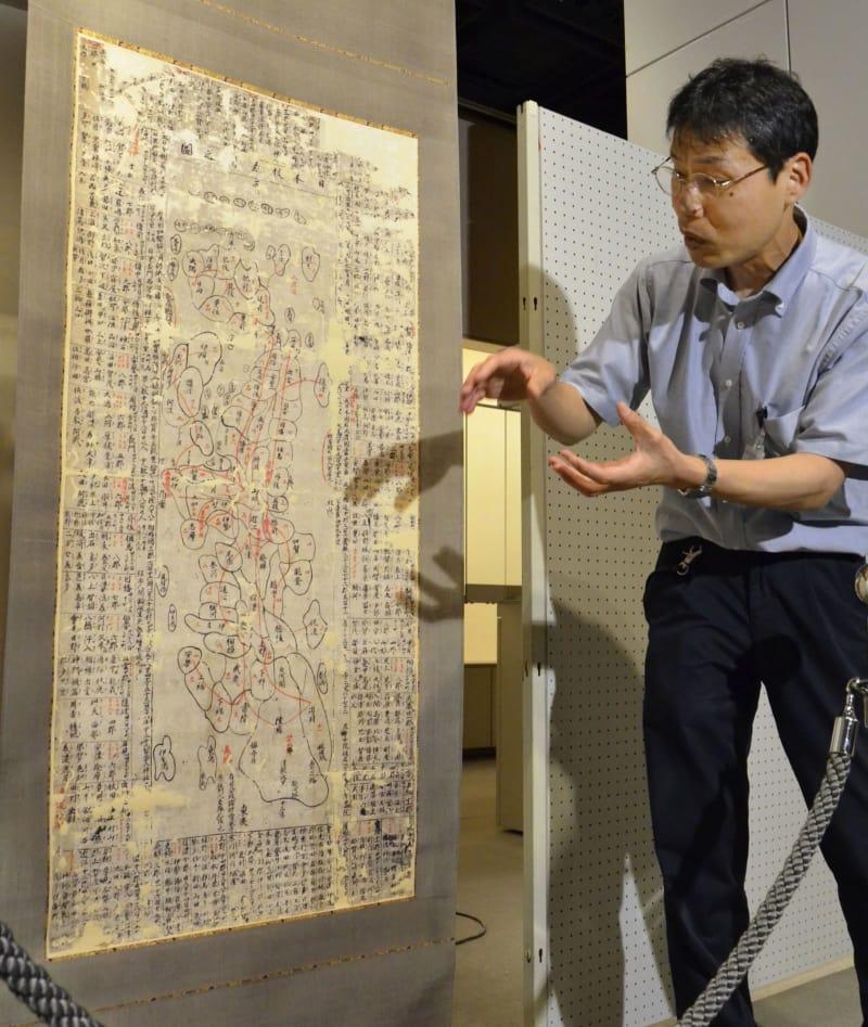報道陣に公開された「日本扶桑国之図」=15日午前、広島県福山市