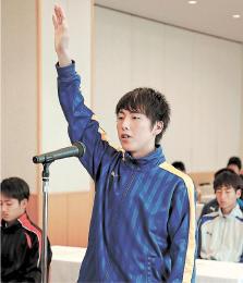 選手宣誓する西目の石川主将