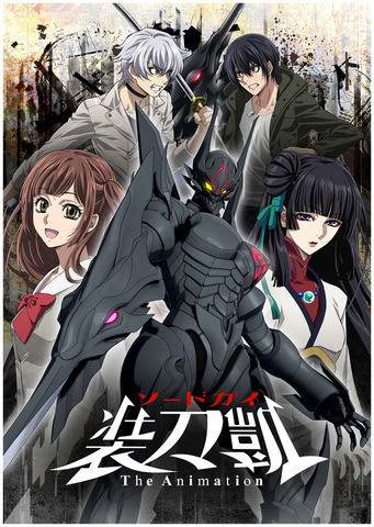 Image result for sword gai the animation