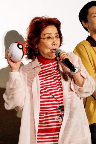 劇場版アニメ「劇場版ポケットモンスター みんなの物語」の公開記念舞台あいさつに登場した野沢雅子さん