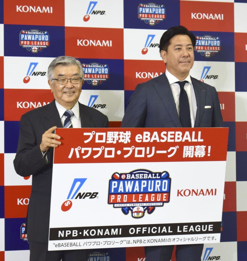 "origin 1 - 【ゲーム】日本野球機構がeスポーツに""参入""コナミの「パワプロ」使い、11月からペナントレース 日本シリーズも"