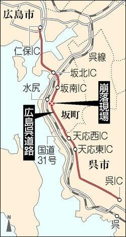 【西日本豪雨】広島呉道路11月全線再開見通し