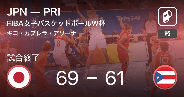 FIBA女子バスケットボールワール...