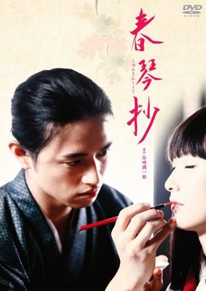 27歳の斎藤工が魅せる、耽美とマ...