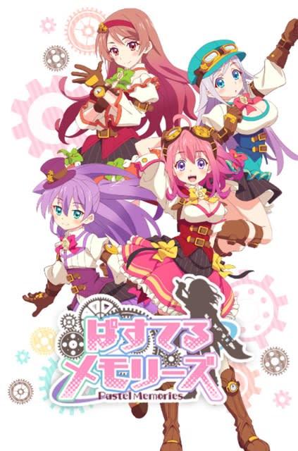 TVアニメ『ぱすてるメモリーズ』...