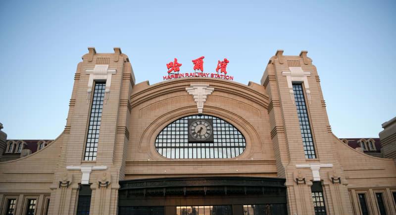 ハルビン駅、改修工事を終え利用...