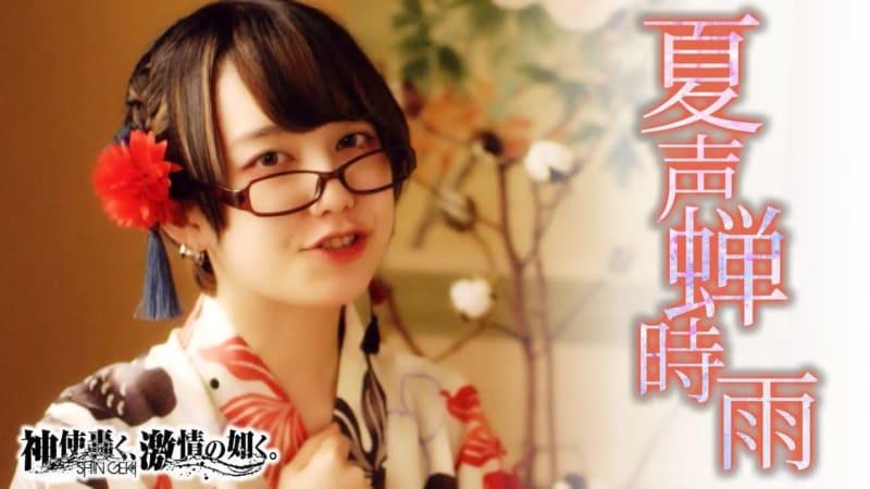 神激、メンバーが制服姿でダンス部員を演じた「夏声蝉時雨」MV解禁!