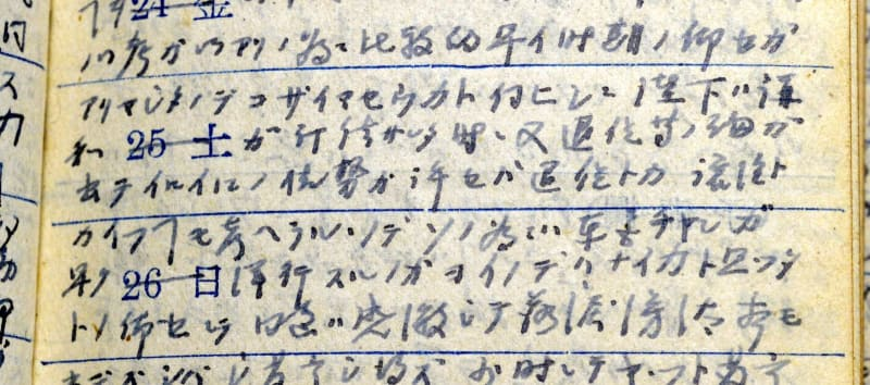 昭和天皇、戦争を悔い退位に言及 改憲再軍備も主張、長官の拝謁記 画像