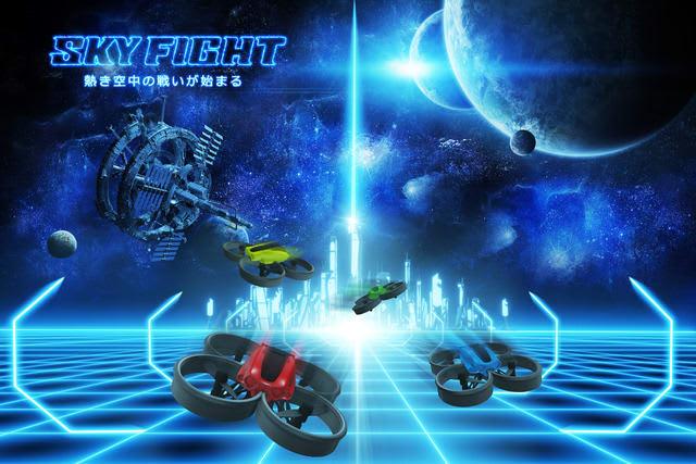 誰でも参加できるオンライン対戦型ドローンレース場「SKYFIGHT」期間限定オープン