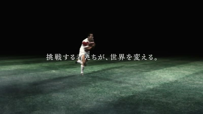 歴代レジェンドが時代を超えてパスつなぐ 「ラグビーW杯」三井住友銀行が応援CM