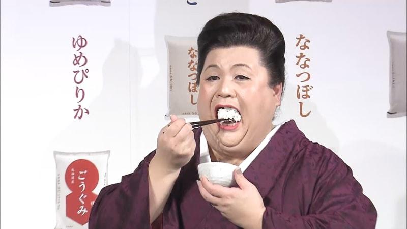 """マツコの""""界隈""""で人気のラグビー日本代表選手はあの人!"""