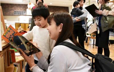 空中図書館「まちピチュ」で読書を楽しむ親子連れ
