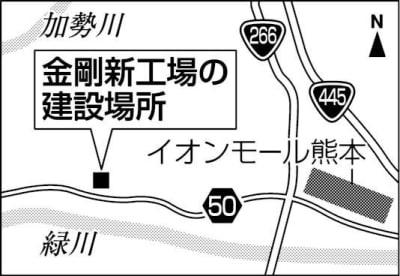 金剛の新工場建設場所の地図