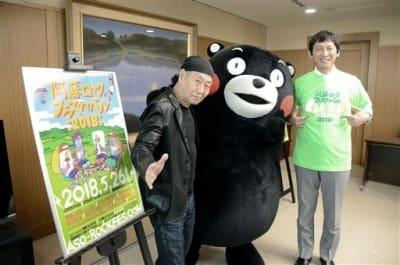 くまモンとともに「阿蘇ロックフェスティバル2018」をPRする歌手の泉谷しげるさん(左)、小野泰輔副知事(右)
