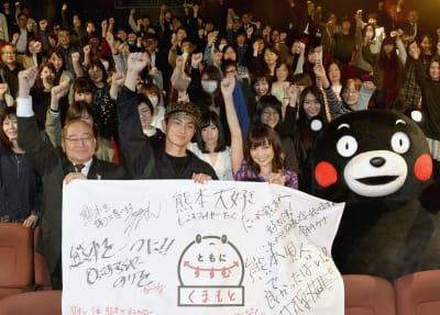 上映後に観客と一緒に記念写真を撮る高良健吾さんと倉科カナさん(中央)ら