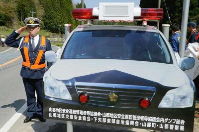 国道218号沿いに設置されたパトカーの写真を使った交通安全看板