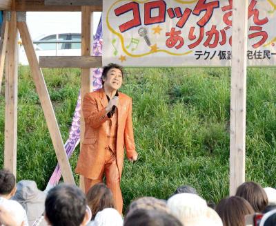 ロボットになった五木ひろしさんのものまねを披露するコロッケさん