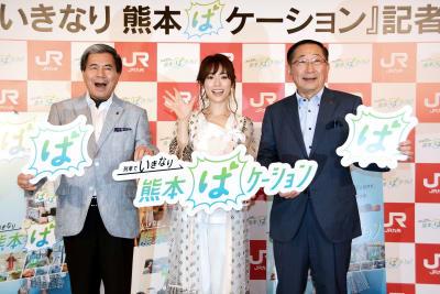記者会見でキャンペーンのロゴマークを掲げる(左から)蒲島郁夫知事、泉里香さん、青柳俊彦JR九州社長