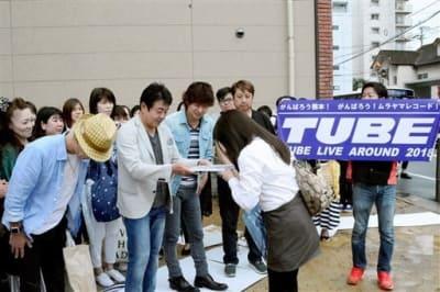 ファンからの感謝状を受け取る「TUBE」の前田亘輝さん