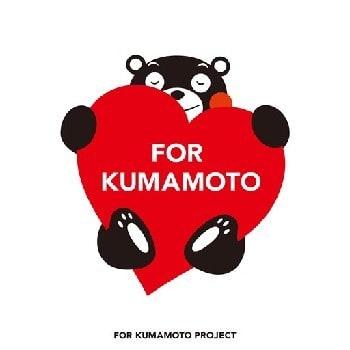 小山薫堂さんが立ち上げた熊本地震の被災地支援プロジェクトのロゴマーク