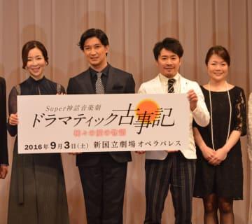 ドラマティック古事記東京公演に出演する左から真矢さん、西島さん、坂元さん、川越さん