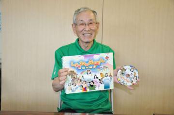 CD付き絵本「しんわのえほん」を出版した湯川さん