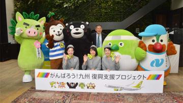 みやざき犬など九州5県のキャラクターも登場し観光客誘致へアピールした熊本地震復興支援イベント=1日午後、東京・代々木