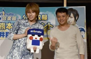 「また熊本に来たい」と語る声優の蒼井翔太さん(左)と岩田光央さん=熊本市中央区