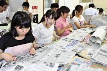 新聞から「地域資源」のヒントを探す地域資源創成学部の学生たち=27日午後、宮崎市・宮崎大