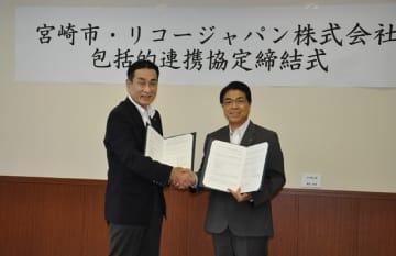 包括的連携協定を結んだ宮崎市の戸敷正市長(右)とリコージャパンの松坂善明本部長