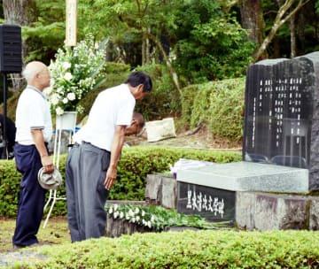 黒木清次さんの文学碑に献花する参加者