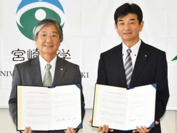 活性化を目指し協定を結んだ宮崎大の池ノ上学長(左)と川南町の日髙町長