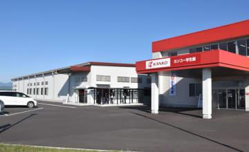 都城インター工業団地穂満坊地区に完成した菅公アパレルの高城工場