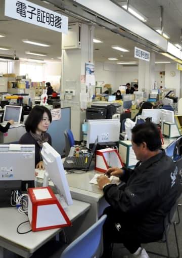 マイナンバーカードの申請受け付けや交付を行っている宮崎市役所の窓口