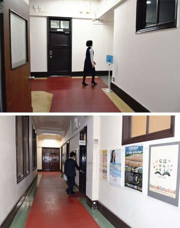 塗装工事が進む県庁本館内。掲示物は順次撤去されている=県庁本館1階(上)、知事室前に貼られているポスター。3月末までに原則剥がされる=県庁本館2階(下)