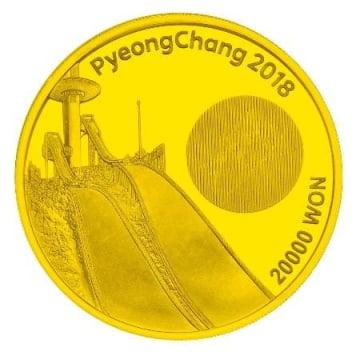 平昌冬季五輪記念コインを販売