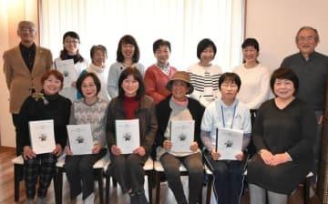 女性による地域づくりのための提言をまとめた高鍋町の「あきあかねの会」メンバーら