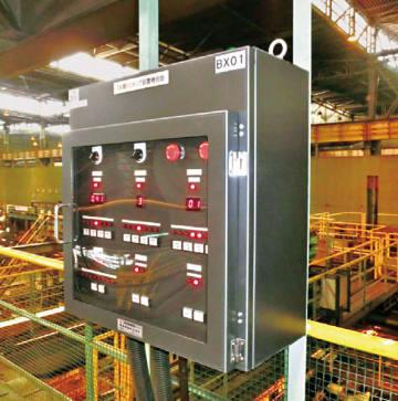 「黒ZAM」を採用した制御板