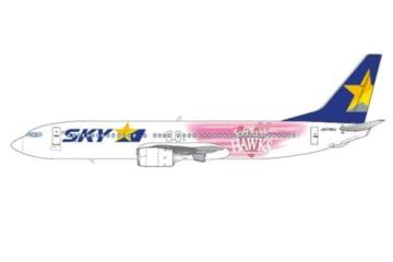 17年5月から運航予定の特別デザイン機「タカガールジェット」【写真提供:福岡ソフトバンクホークス】