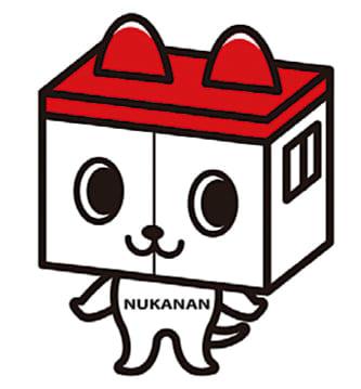 淀川製鋼所のヨド物置をモチーフにしたネコのキャラクターが北海道幌延町における「秘境駅キャラクター」の大賞を受賞